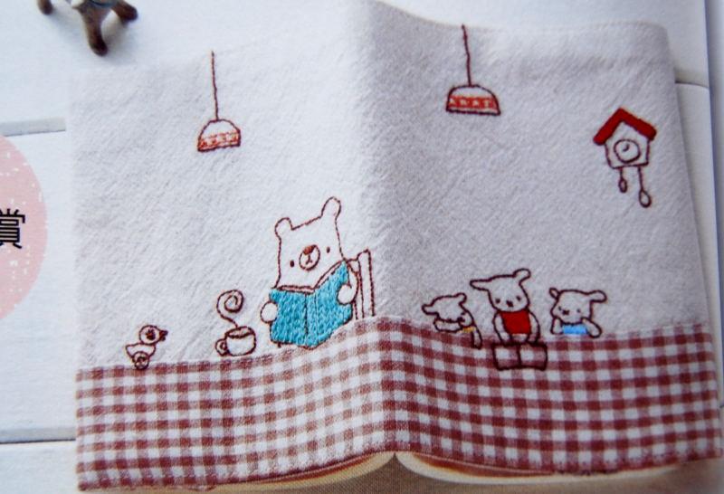 Stitch ideas0001_5